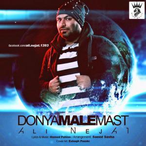 Ali Nejat – Donya Male Mast