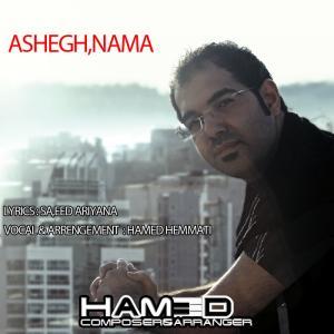 Hamed Hemmati – Ashegh Nama