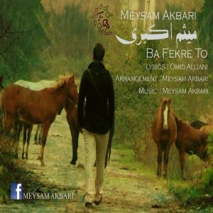 Meysam Akbari – Ba Fekre To