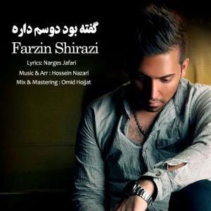Farzin Shirazi – Gofte Bood Doosam Dare