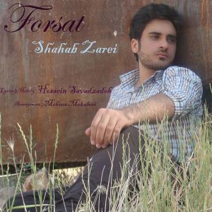 Shahab Zarei – Forsat