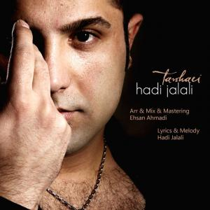 Hadi Jalali – Tanhaei