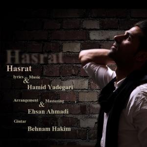 Hamid Yadegari – Hasrat