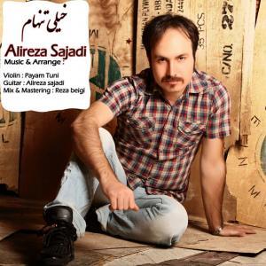 Alireza Sajjadi – Kheili Tanham