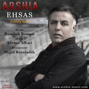 Arshia – Ehsas Demo