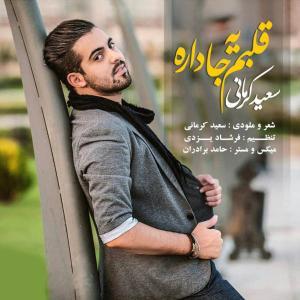 Saeed Kermani – Ghalbam Ye Ja Dare