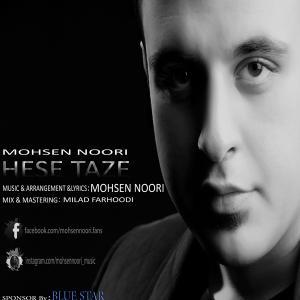Mohsen Noori – Hese Taze
