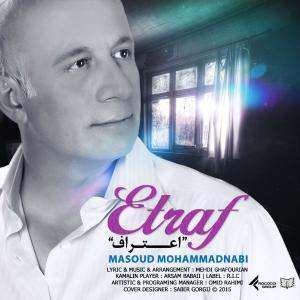 Masoud Mohammadnabi – Eteraf