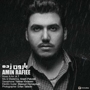 Amin Rafiee – BaaroonZadeh