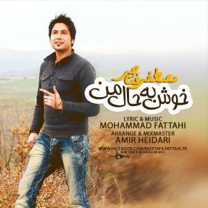 Mostafa Fatahi – Khosh Be Hale Man