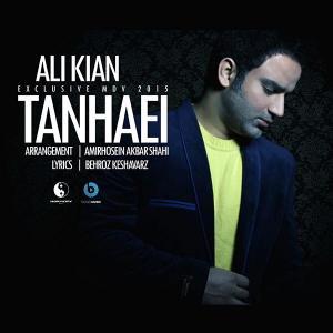 Ali Kian – Tanhaei