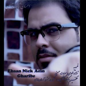 Ehsan Nickaein – Gharibeh