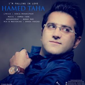 Hamed Taha – Daram Ashegh Misham