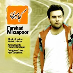Farshad Mirzapoor – Koja Miri