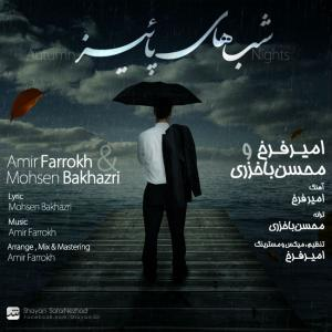 Amir Farrokh – Shabhaye Paeiz (Ft Mohsen Bakhazri)