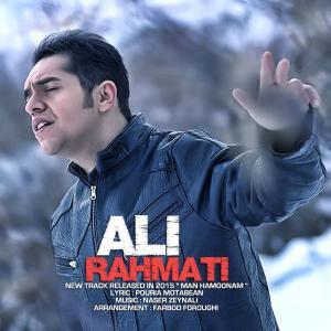 Ali Rahmati – Man Hamoonam