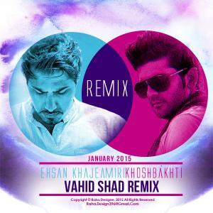 Vahid Shad – Ehsan Khajeh Amiri (Khoshbakhti Remix)