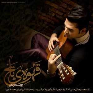 Reza Faraji – Ghahveye Talkh