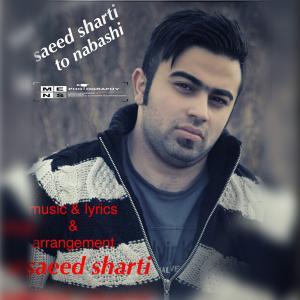 Saeed Sharti – To Nabashi