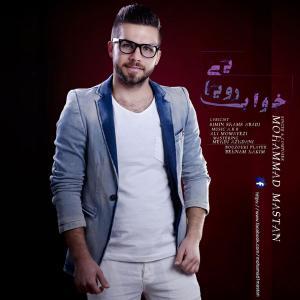 Mohammad Mastan – Khabe Royaei