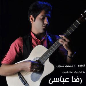Reza Abbasi – Safar