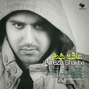 Alireza Shakiba – Ashegh Shodam