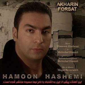 Hamoon Hashemi – Akharin Forsat