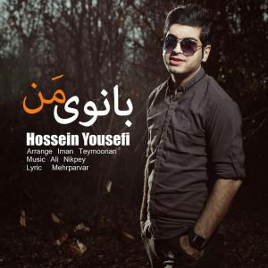 Hossein Yousefi – Banuye Man