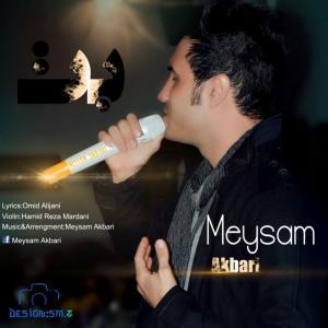 Meysam Akbari – Bot