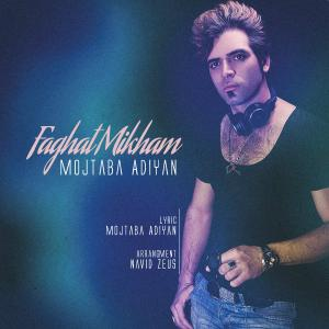 Mojtaba Adiyan – Faghat Mikham