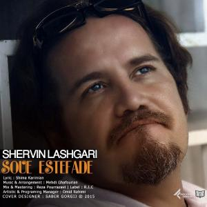 Shervin Lashgari – Soue Estefade