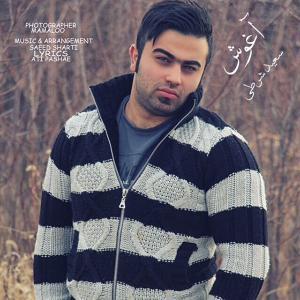Saeed Sharti – Aghoosh