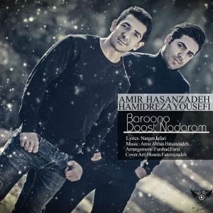 Amir Hassanzadeh – Baroono Doost Nadaram (Ft Hamidreza Yousefi)