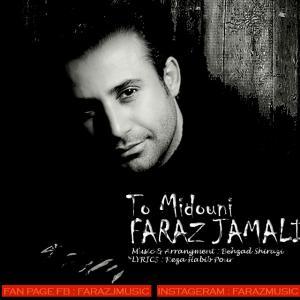 Faraz Jamali – To Midouni