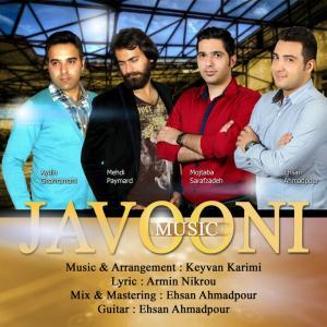 Various Artists – Javooni
