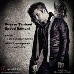 Saeed Samani – Royaye Tanhaei