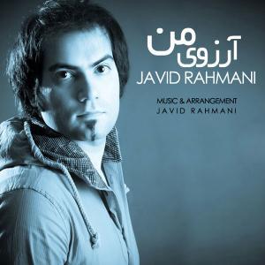 Javid Rahmani – Arezooye Man