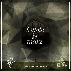 Sellol Band – Sellole Bi Marz