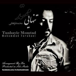 Mohammad Farahani – Tanhaie Momtad
