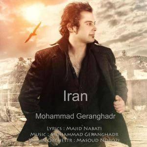 Mohammad Geranghadr – Iran