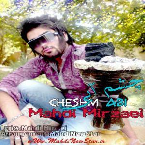 Mahdi Mirzaei – Cheshm Abi
