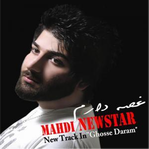 Mahdi Mirzaei – Ghosse Daram