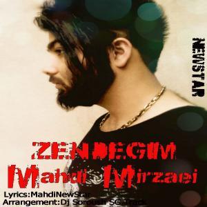 Mahdi Mirzaei – Zendegim