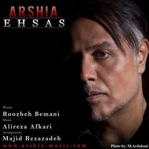 Arshia – Ehsas