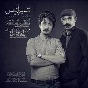 Shirazis Band – Atash Gereftam