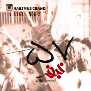 Grouh Musighi Nabz – 57