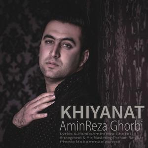 Aminreza Ghorbi – Khianat