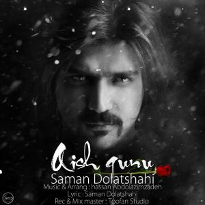 Saman Dolatshahi – Qish Gunu