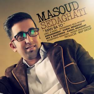 Masoud Sedaghati – Man Ba To