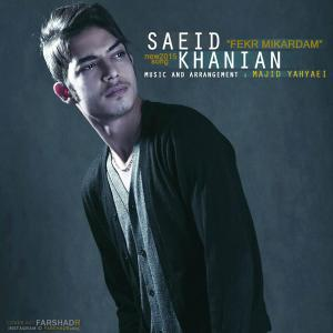 Saeid Khanian – Fekr Mikardam